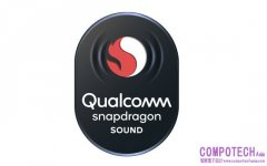 高通推出高通Snapdragon Sound 重新定義無線音訊